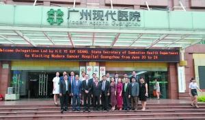 9种语言服务 广州现代医院引领中国医…